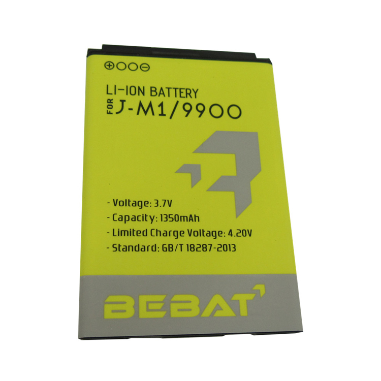 wholesale supplier for Blackberry 9900 Extend Battery J-M1 battery lithium ion