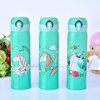 500 ml Bouncing Cover Thermos Cup Interesting Unicorn Stainless Steel Water Bottle for Travel