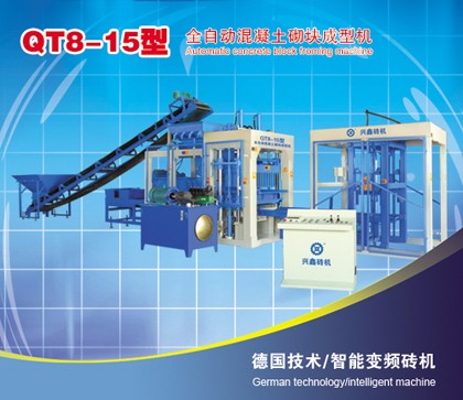 QT8-15 curbstone brick making machine