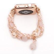 URVOI ремешок для apple watch series1 2 3 Роскошный дизайн агата со спиральным гибким шнуром ремешок для iwatch женские модные стильные наручные часы(Китай)