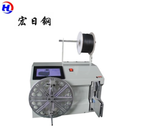 Automatic copper wire coil winding machine wire spool winding machine