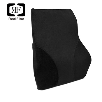 Large Suze Memory Foam Lumbar Back Support Cushion Seat Pillow Home Car Office Back Cushion Buy Memory Foam Lumbar Back Support Cushion Seat