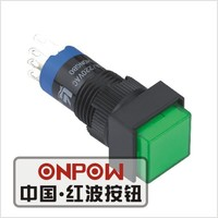 ONPOW 12mm illuminated momentary square push button switch(LAS2F-11/G/12V) (Dia. 12mm)(CE,CCC,ROHS,REECH)