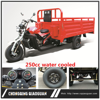 2017 Quality Zongshen Engine Distributor Adult Three Wheel Tricycle  Motorcycle - Buy China Three Wheel Motorcycle,3 Wheel Motorcycle,Three  Wheel Cargo