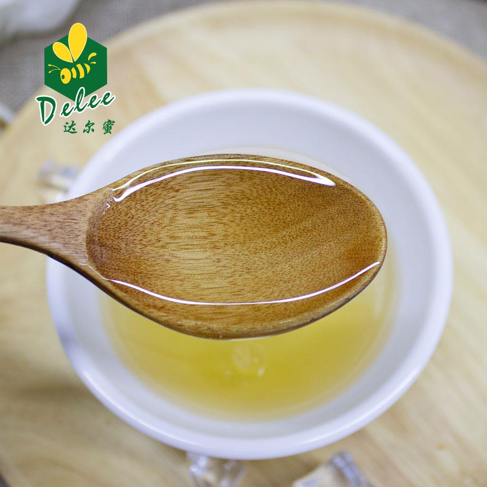 Best Honey Brand For Saudi Arabia - Buy Honey,Best Honey Brand,Saudi Arabia  Honey Product on Alibaba com