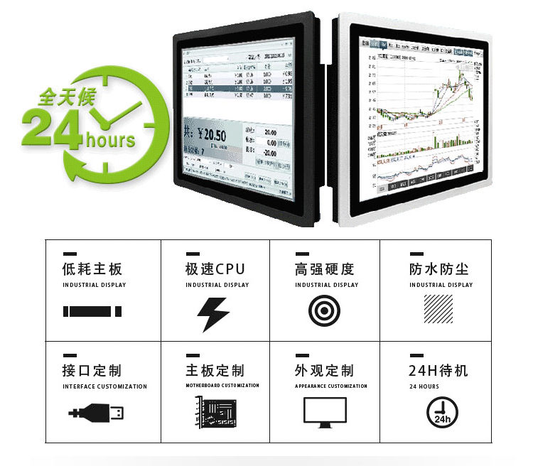 China Factory made 17 inch touch screen all in one pc tablet