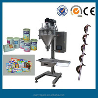 500g 1kg Spices Semi Auto Weighing Packing Machine for powder
