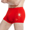 /product-detail/new-design-man-boxer-underwear-nice-shorts-modal-man-underwear-hot-sexi-phto-mens-boxer-briefs-60415910846.html