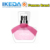 Bottle For Perfume Car Perfume Wholesale