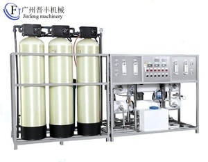 Guangzhou Jinfeng JF-RO Purified Drinking Water Production plant / RO Desalination System / Small RO Water Treatment Equipment
