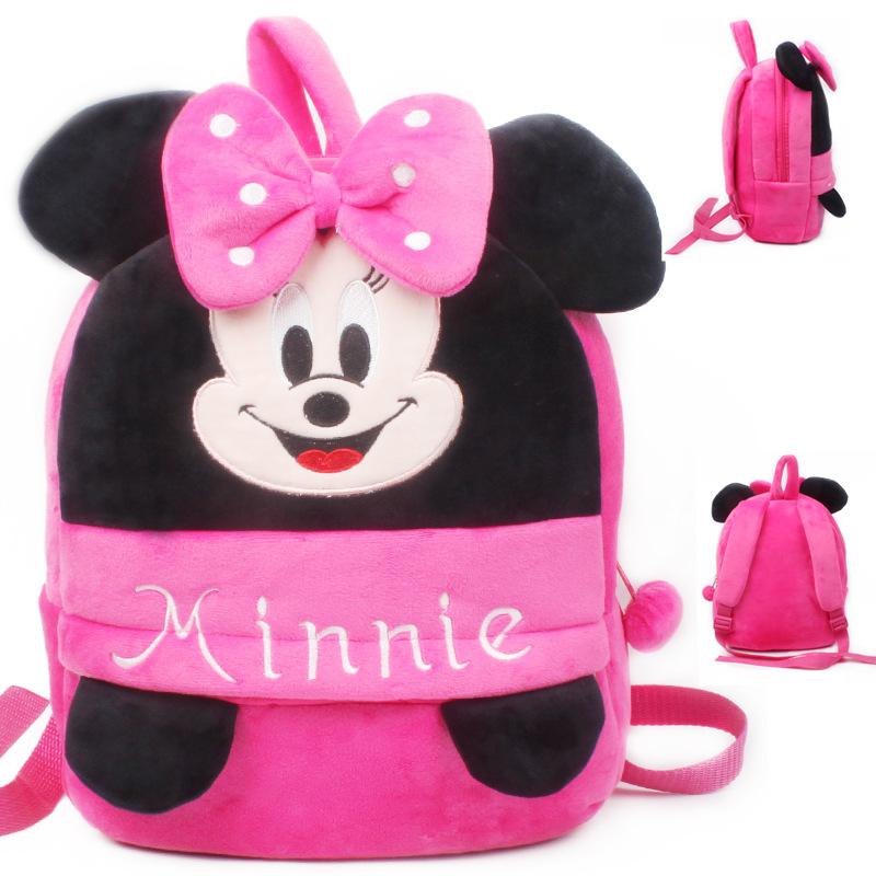 c961cf991304 China school bag and plush toy wholesale 🇨🇳 - Alibaba