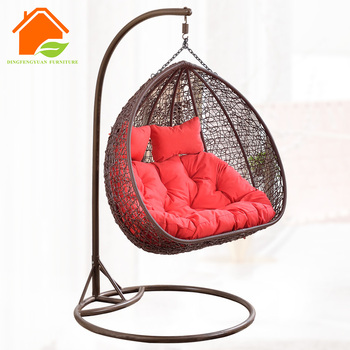 Brown Two Seat Swing Chair Double Swing Chair