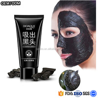 Bioaqua black head remover anti-acne remove blackheads black mask