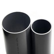 China Upvc Rigid Pipe, China Upvc Rigid Pipe Manufacturers