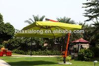 Colorful folding patio umbrella/parasol/sun umbrella