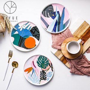 Unique royal printed colorful decorative fine ceramic airline plate for dinner