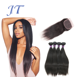 China Cheap 4 Bundles Virgin Brazilian Hair With Closure At The Wholesale Price