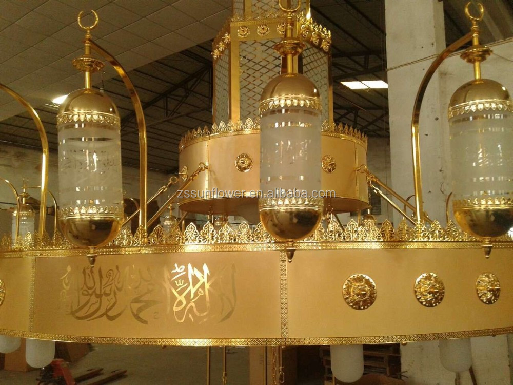 Mosque Large Gold Islamic Project Chandelier Buy Mosque