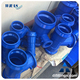 ductile iron PVC fitting flanged socket spigot