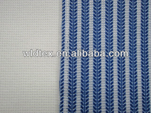 Maliwatt Stitch Bond Fabric For Carpet Backing