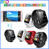 2015 factory price wholesale cheap wifi U8 Bluetooth Smart Watch Phone For Android&IOS Wrist watch