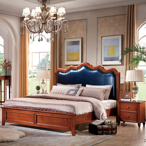 American blue direct bedroom sets parts ashley furniture for home- A6006