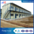 Labor accommodation cheap prefab prefabricated house