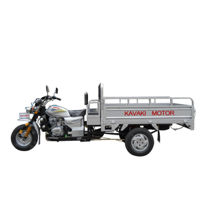 Guangzhou wholesale petrol motorized 150cc cargo 3 wheel motorcycle tricycle used passenger