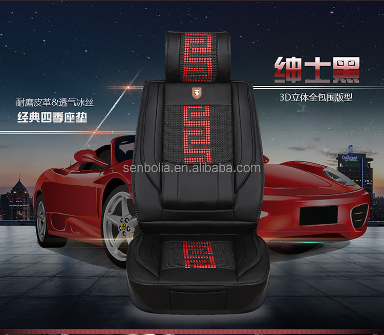 Wholesale 3D three - dimensional all - inclusive car cushion four seasons general boutique seat cover sets of foreign trade