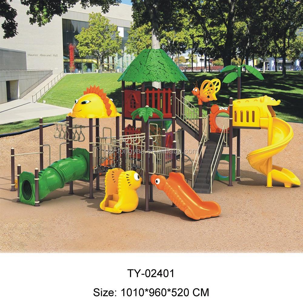sell outdoor plastic preschool playground equipment daycare