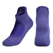 Женские нескользящие носки для йоги, спортивные дышащие носки для пилатеса, хлопковые носки для балета, нескользящие носки для танцев, 2019(Китай)