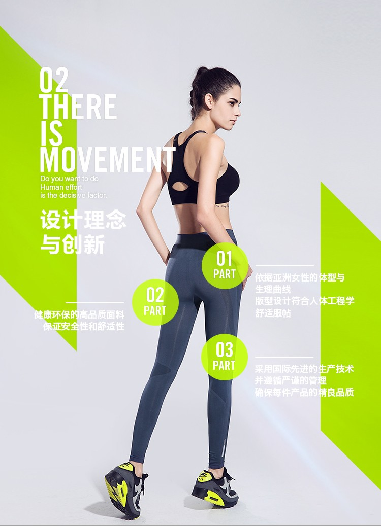 b54ea6e8af08b New High Elastic Fitness Women Leggings Professional Outdoor Running ...