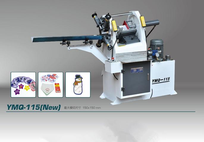 Machine de découpe de papier pour résidence livret