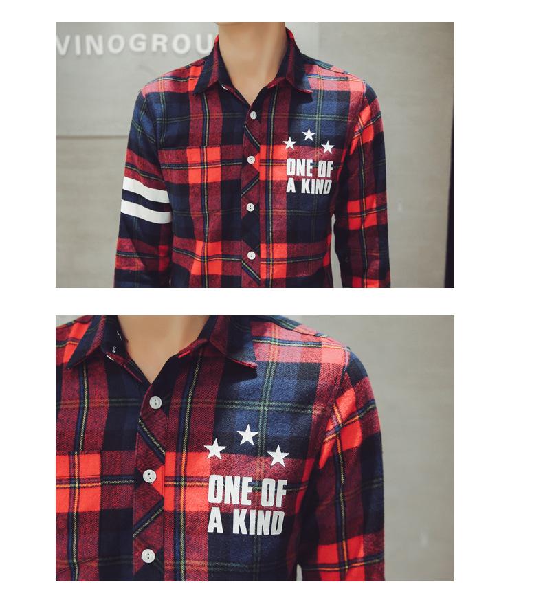 Hemden 2017 Casual Koreanische Mens Fashion Flanell Hemd Spezielle Design Oversize Kleidung Sommer Shirts 2 Farben