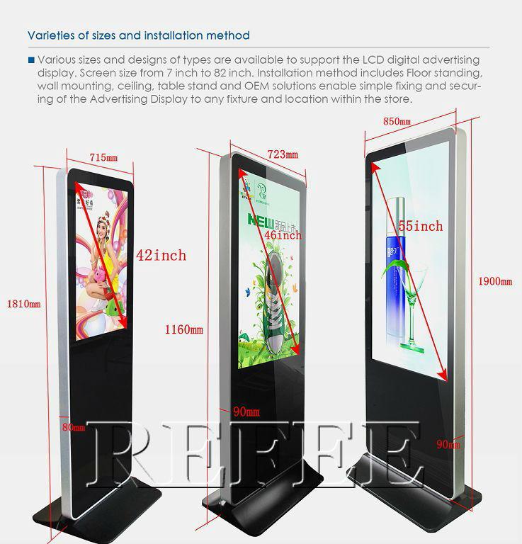 42 55 Inch Floor Standing Digital Signage Vertical Display