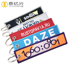 Wholesale Custom Personalized Fabric Embroidery Keychain With Printed Logo