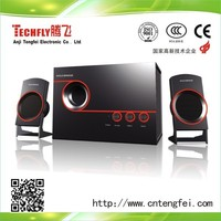 25W 2.1 computer multimedia speaker for pc/phone/tv/vcd/dvd use