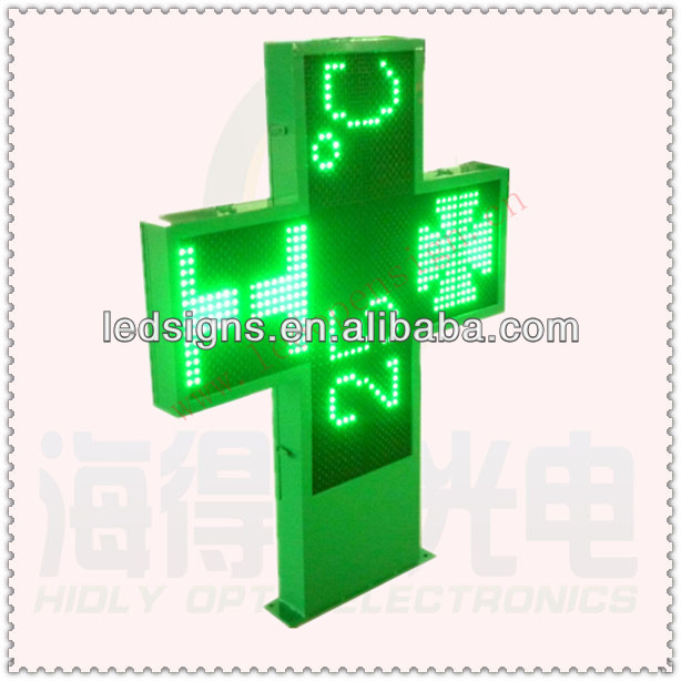 video shining iron cabinet electronic cross led display signs