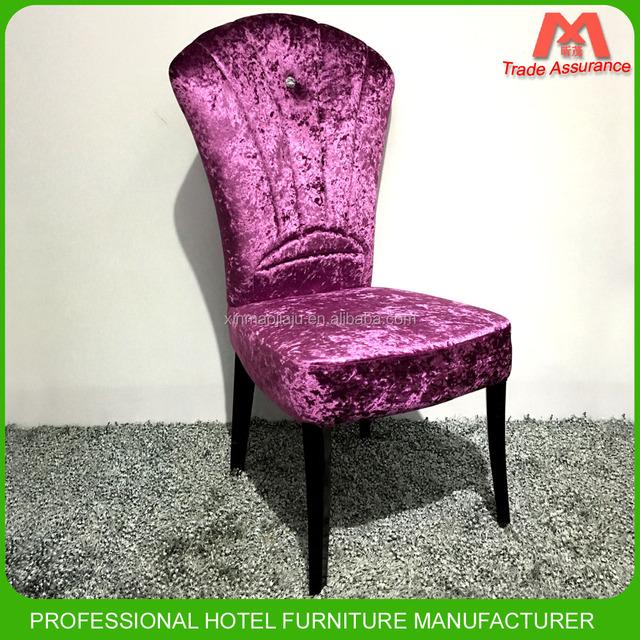 Imitate Wood Grain Classy Long Back Metal Dining Chair