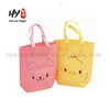 specilized pictures full color printing non woven shopping bag