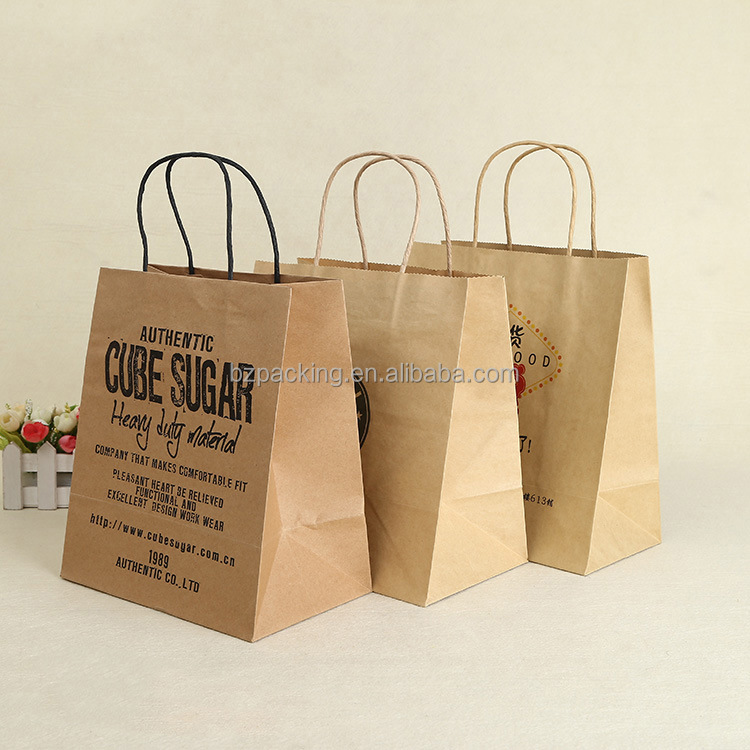 China Wholesale Cheap Price Simple Brown Coffee Kraft Paper Bag china