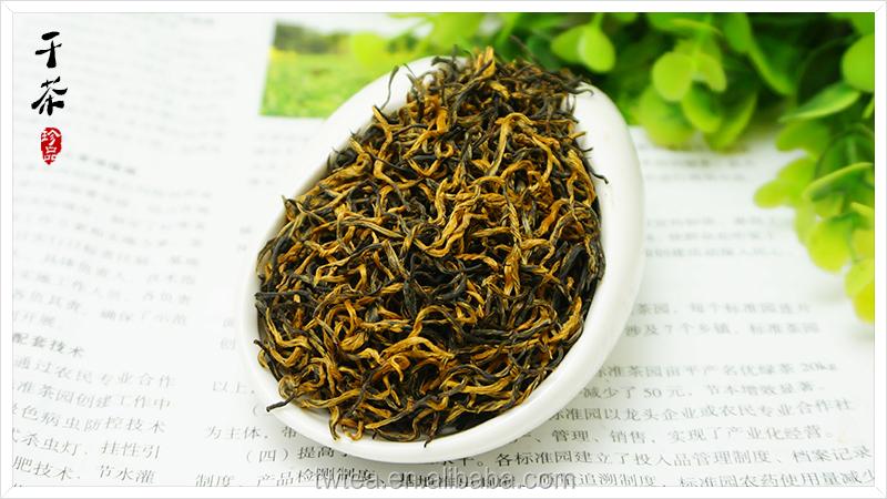 2020 new black tea Chinese famous black tea - 4uTea | 4uTea.com