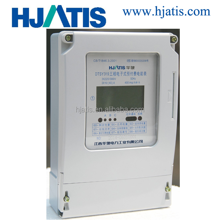 DTSY319, DSSY319 three phase electronic prepayment watt hour meter