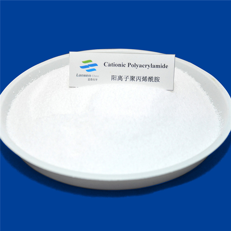 FACTORY DIRECT Anionic Polyelectrolyte,Anion Polyacrylamide MSDS