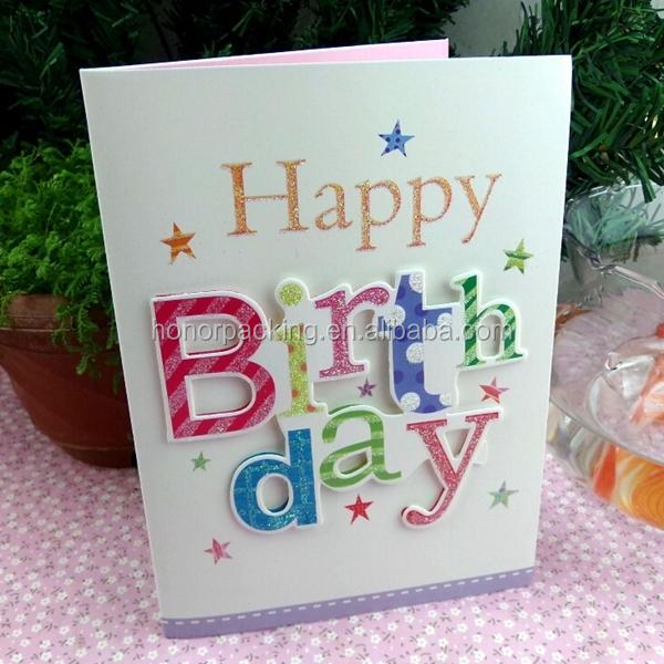 Diy Handmade Greeting Card Diy Handmade Greeting Card Suppliers – Beautiful Handmade Birthday Cards