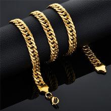 Мужская Длинная цепочка из золота в стиле хип-хоп, цепочка золотого цвета из нержавеющей стали в стиле хип-хоп(Китай)