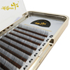Mink Lash Tray Volume Mink Create Your Own Brand Rapid Blooming Eyelash Extensions Lash Extension Products