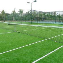 grossiste cout d un terrain de tennis acheter les