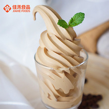 Factory price Commercial Sales High Quality and Delicious Green Tea Flavor Soft Milk Ice Cream Powder Mix