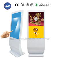 Factory price 55 inch floor standing advertising lcd digital display for shopping mall